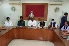 punjab bjp leadership meeting