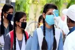 school girl found corona positive in shahdol mp