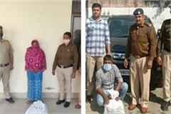 3 accused including two women arrested with ganja