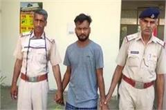 fraud arrested for cheating lakhs of rupees in the name of job