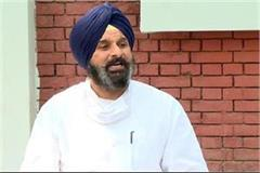 majithia congress on  budget  misleading people
