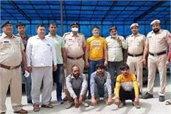 police arrested four miscreants after encounter