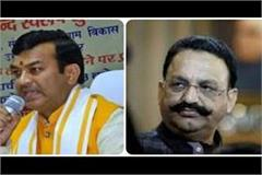 anand swaroop shukla said about mukhtar ansari  how long