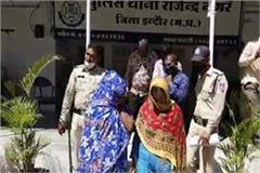 indore police raid on body trade