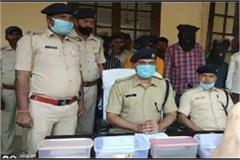 6 criminals arrested with 80 lakh smack