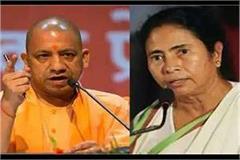 mamta banerjee has no interest in bengal s development yogi