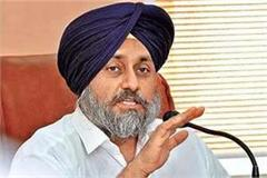 sukhbir singh badal announced 87 members of working committee