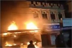 fire in electric shop at ujjain