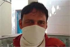 drug addicted man cut his own throat