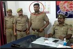 saharanpur fake inspector arrested