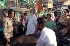 congress protested against rising inflation in a different way