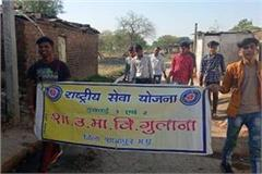 students organized awareness by taking out cleanliness rally