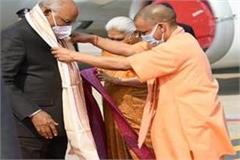 president ramnath kovind reached varanasi family