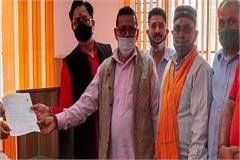 vhp submitted a memorandum to dc regarding this demand
