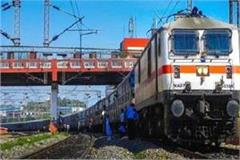 railways gave special gift to passengers on holi