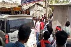 ljp leader shot dead in samastipur