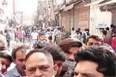 conflict situation between traders and district administration