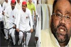 akhilesh remembers azam khan at the time of elections