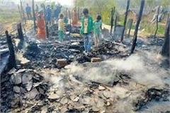 slums suddenly fire lakhs of rupees burned to ashes photos