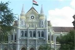 historical decision of jabalpur high court