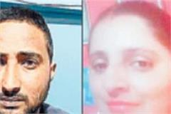 wife killed by husband illegal relation
