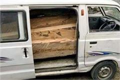 12 cedar sleepers caught in manikarna chowk