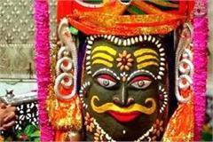 pre booking for mahakaleshwar temple ujjain