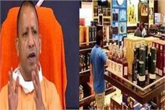 more than 30 thousand liquor shops can be closed traders will demand