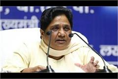 if bjp is powerful and in power then congress is responsible for it mayawati