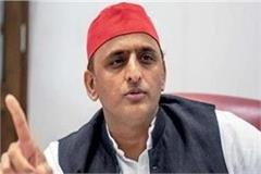 akhilesh yadav claims will win more than 350 seats in the assembly elections