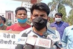 post graduate students protest in gwalior