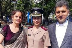 kajal becomes lieutenant