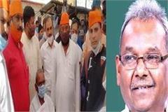 all india hindu mahasabha invited anoop mishra
