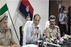 no special provision in bihar special armed police bill