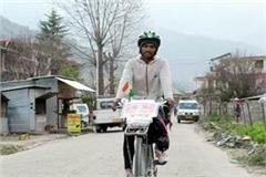 nidhin out on trip from kerala to kashmir on bicycle