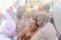 protest against bjp leader arun narang in malout by farmers