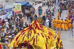 hola mohalla guidelines by dc
