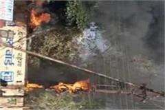 fire in electricity transformer at indore