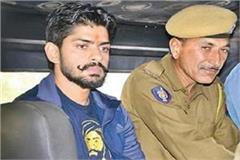 gurlal balwan murder case gangster lawrence bishnoi once again deferred