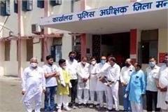 case registered against 6 congress politician in mandsaur