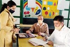 counseling started on the posts of language teachers