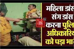 two policemen suspended for dancing with a female dancer in saran