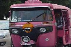 women s question on international womens day  where is pink auto