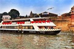 cruise journey will start between prayagraj and kashi tourism