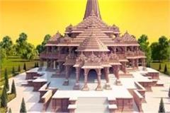 omg teacher did not donate to ram temple rss run school fired
