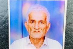 bjp worker beaten to death with sticks