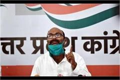 ajay lallu said about up panchayat elections bjp is getting elections