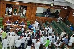 opposition uproar over murder of mla s family agriculture law