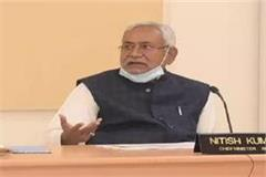 cm nitish holds high level meeting on corona s growing issues