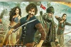 thugs of hindostan protest after web series  tandava  and mirzapur
